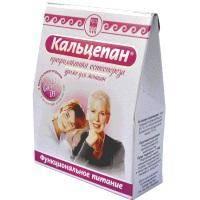 Драже Кальцепан