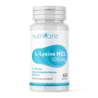 L Лизин 500 мг