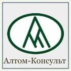 Алтом-Консульт